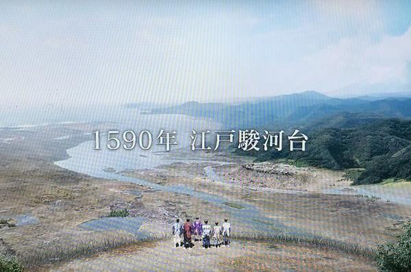 2019-01-03 家康1