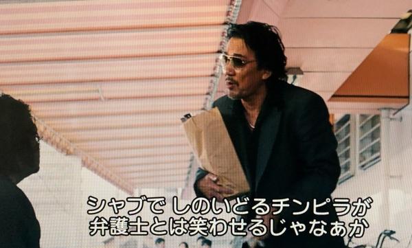 2019-01-12 孤狼3