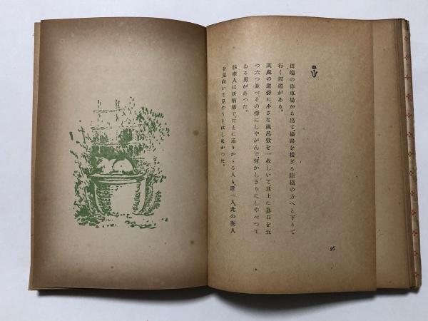 2019-01-19 柿の種2