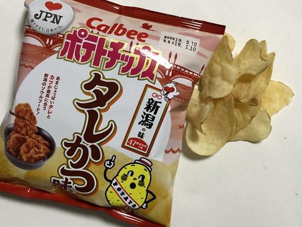 2019-01-20 たれカツ味
