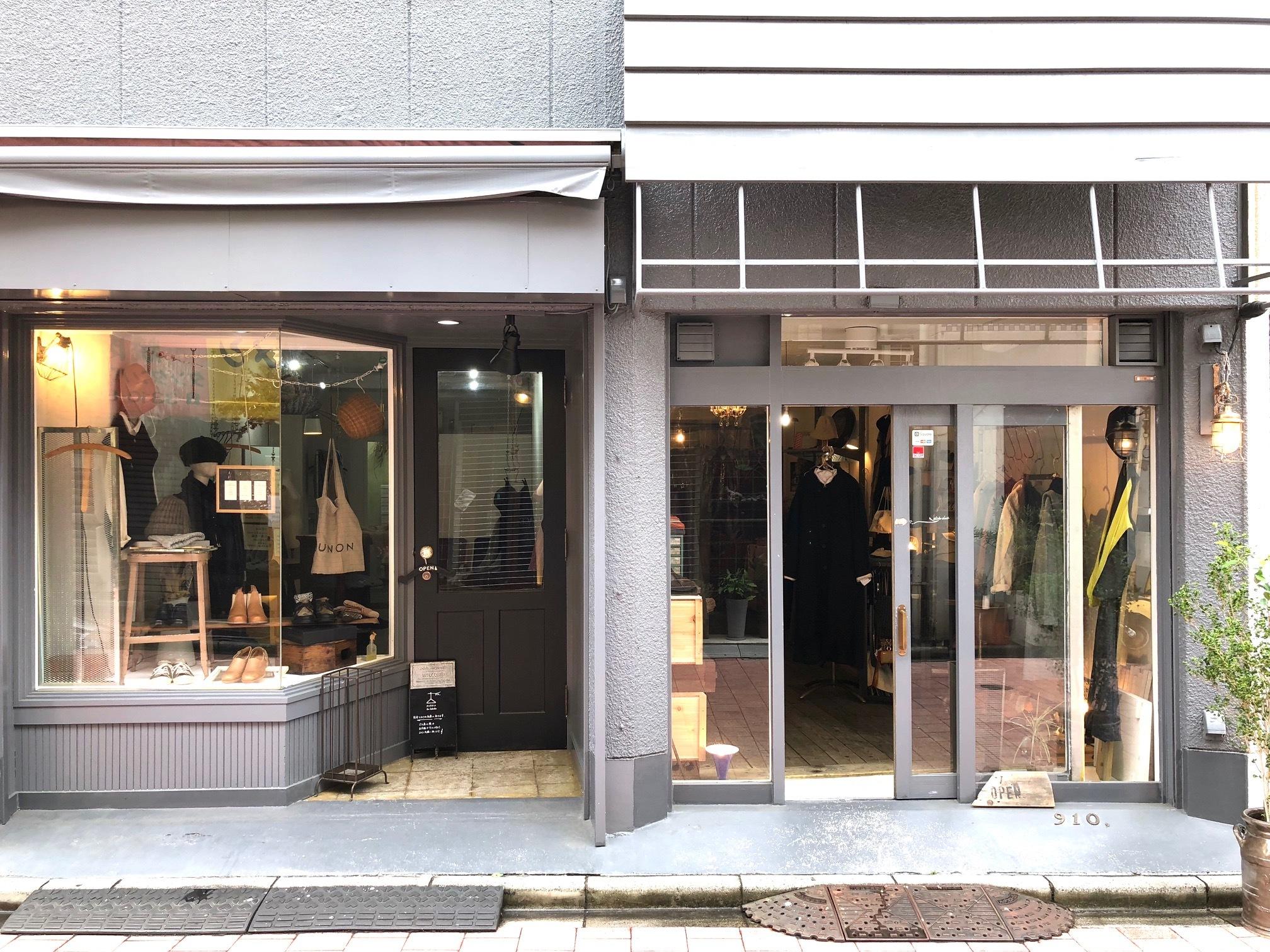 2018外観-秋
