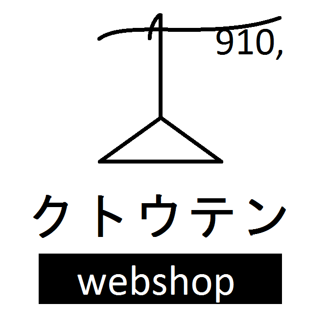 クトウテンwebshop