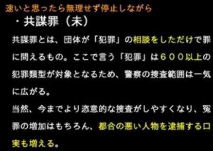 創価学会から日本奪還!ミラー2