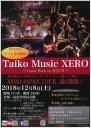Taiko Music XERO~Come Back in 糸魚川~