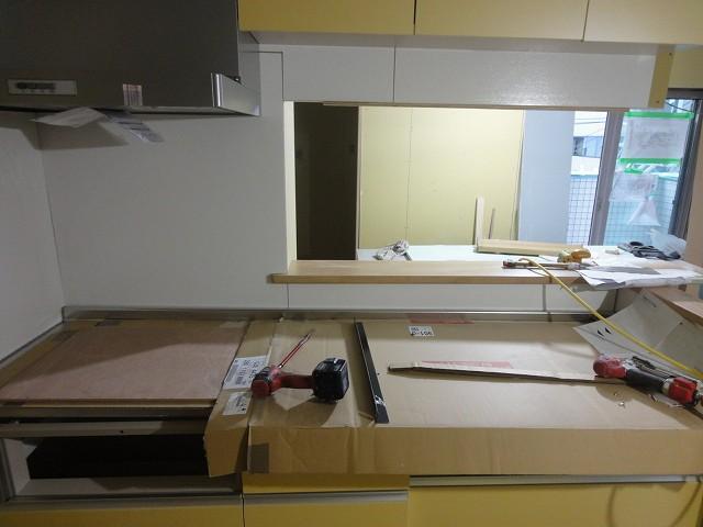 4階 システムキッチン