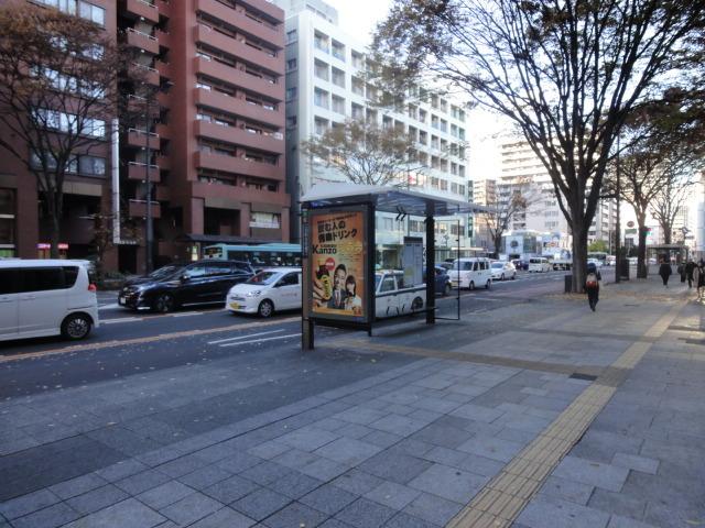 バス停「二日町北四番丁」仙台方面