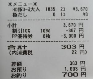P_174328_vHDR_Auto (2)