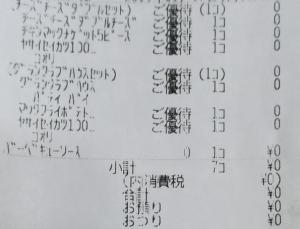 P_172609_vHDR_Auto (3)