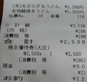 P_183159_vHDR_Auto (6)