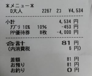 P_185955_vHDR_Auto (4)