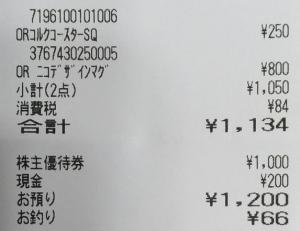 P_204818_vHDR_Auto (4)