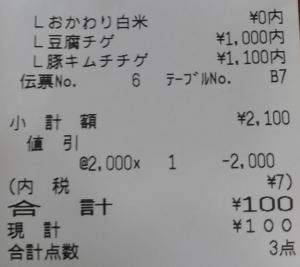 P_111903_vHDR_Auto (5)