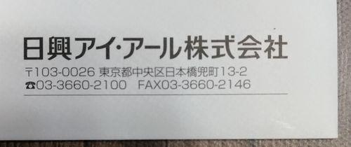 20190209211943b5d.jpg