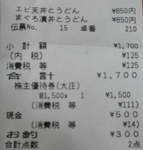 P_114544_vHDR_Auto (6)