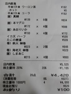P_170150_vHDR_Auto (5)