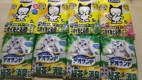 支援物資(神戸市 Y・Yさま)