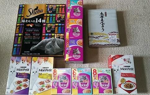 支援物資(岡山県 M・Oさま)ちょびリン
