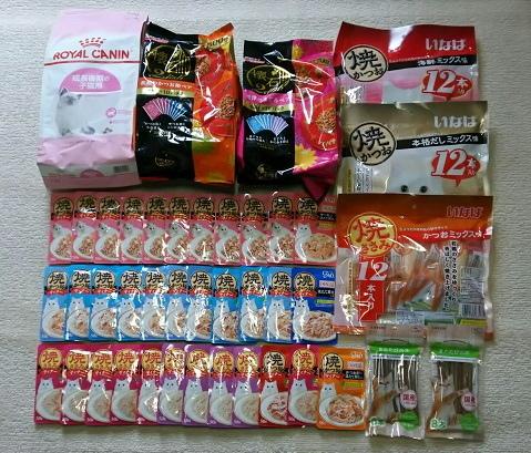 支援物資(岡山県 N・Fさま)カミン