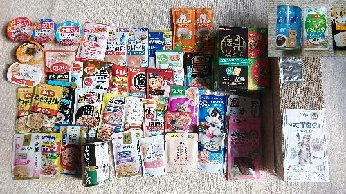 支援物資(神戸市 Y・Yさま)1