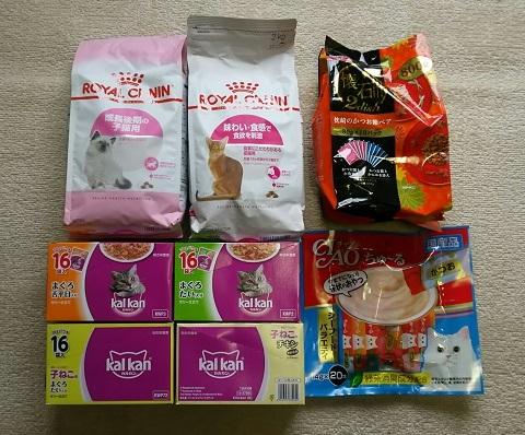 支援物資(徳島県 N・Yさま)