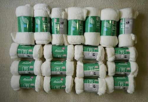 支援物資(徳島県 N・Yさま)チャオ