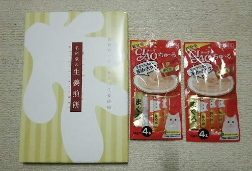 支援物資(愛媛県 M・Mさま)