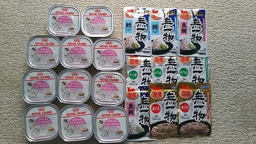 支援物資(神奈川県 R・Fさま)