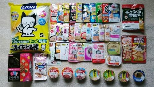 支援物資(神戸市 Y・Yさま)フォルテ