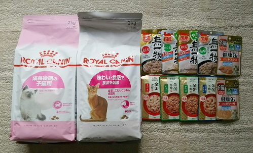 支援物資(姫路市 M・Tさま)