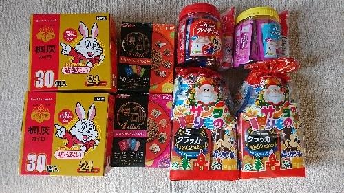 支援物資(大阪府 N・T様)うみ・オカリナ