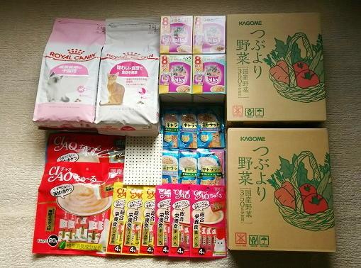 支援物資(姫路市 H・H様)