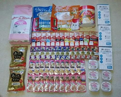 支援物資(岡山県 N・F様)カミン