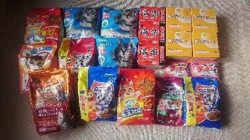 支援物資(岡山県 M・O様)ノンノ・グッチ