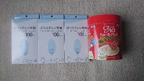 支援物資(高知県 W様)