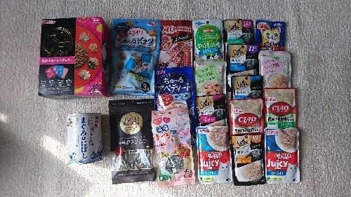 支援物資(神戸市 Y・Y様)