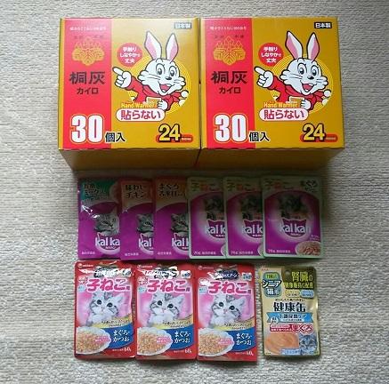 支援物資(神戸市 Y・M様)