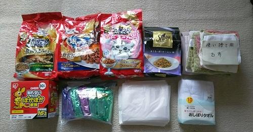 支援物資(横浜市 H・T様)