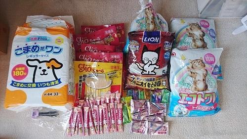 支援物資(愛媛県 N・M様) (1)