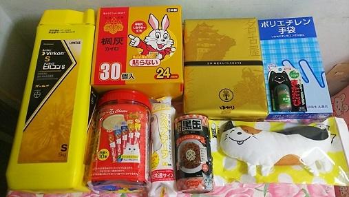 支援物資(名古屋市 F・S様)