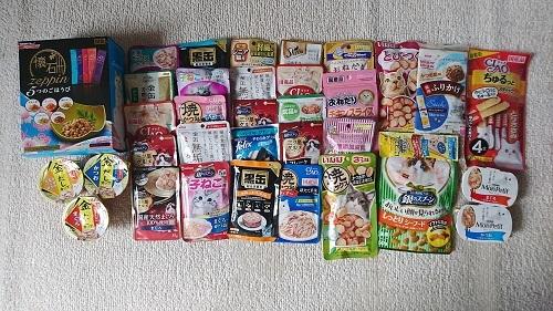 支援物資(神戸市 Y・Y様) (1)