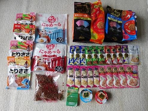 支援物資(岡山県 N・F様)