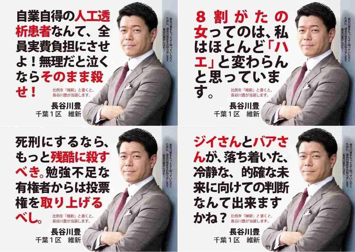 20171120_hasegawayutaka_34.jpg
