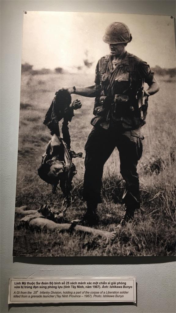 ベトナム 死体
