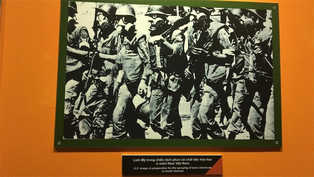 ベトナム 死体 2