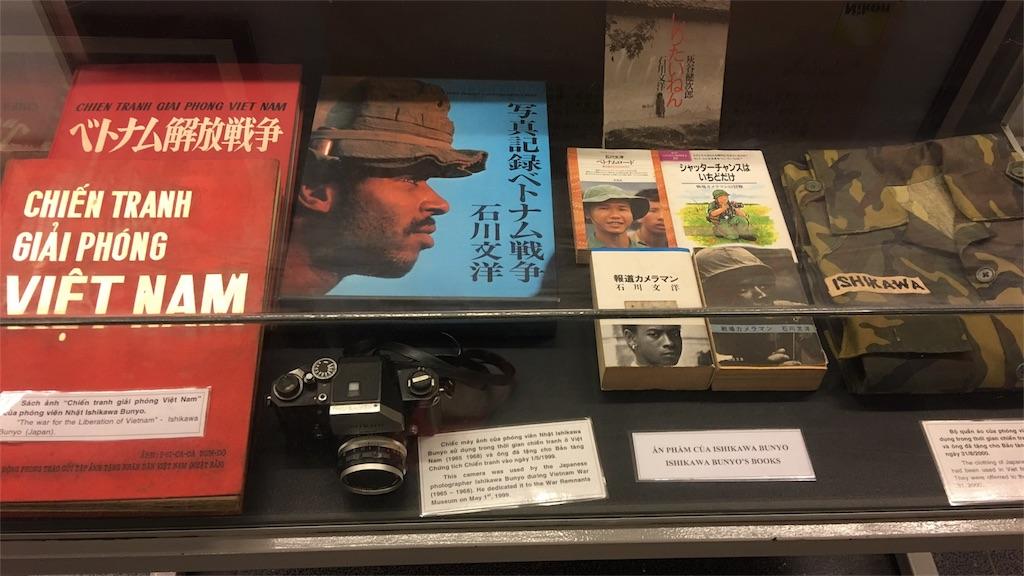 ベトナム 死体 3