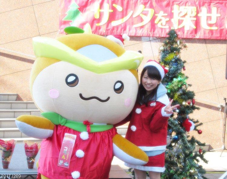 仁科美咲 2018 クリスマス 1