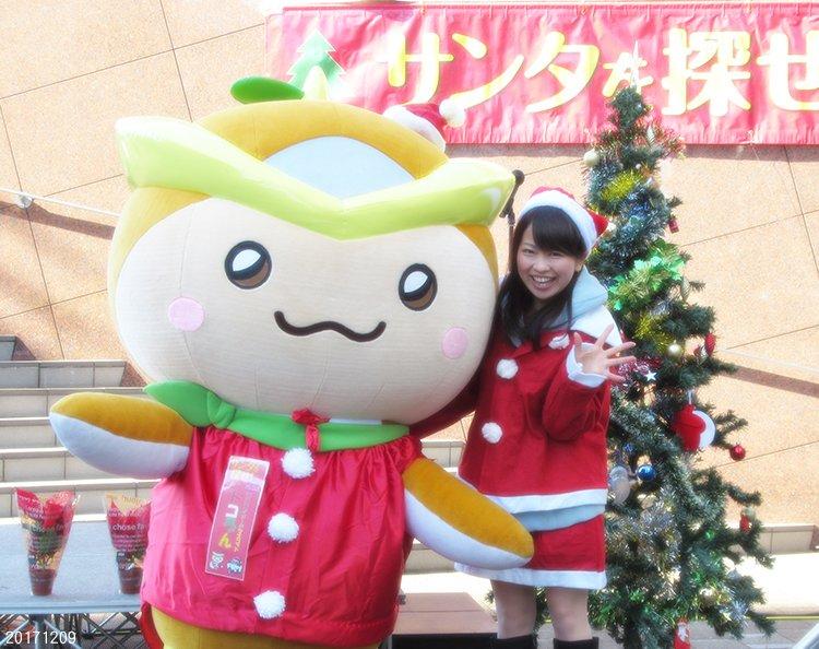 仁科美咲 2018 クリスマス