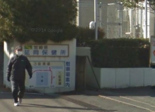 延岡保健所