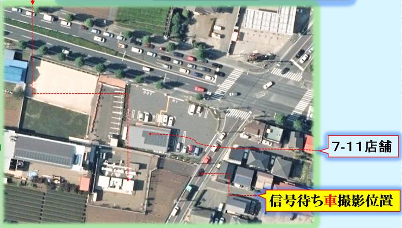 埼玉県所沢市の変電所らしい施設 1