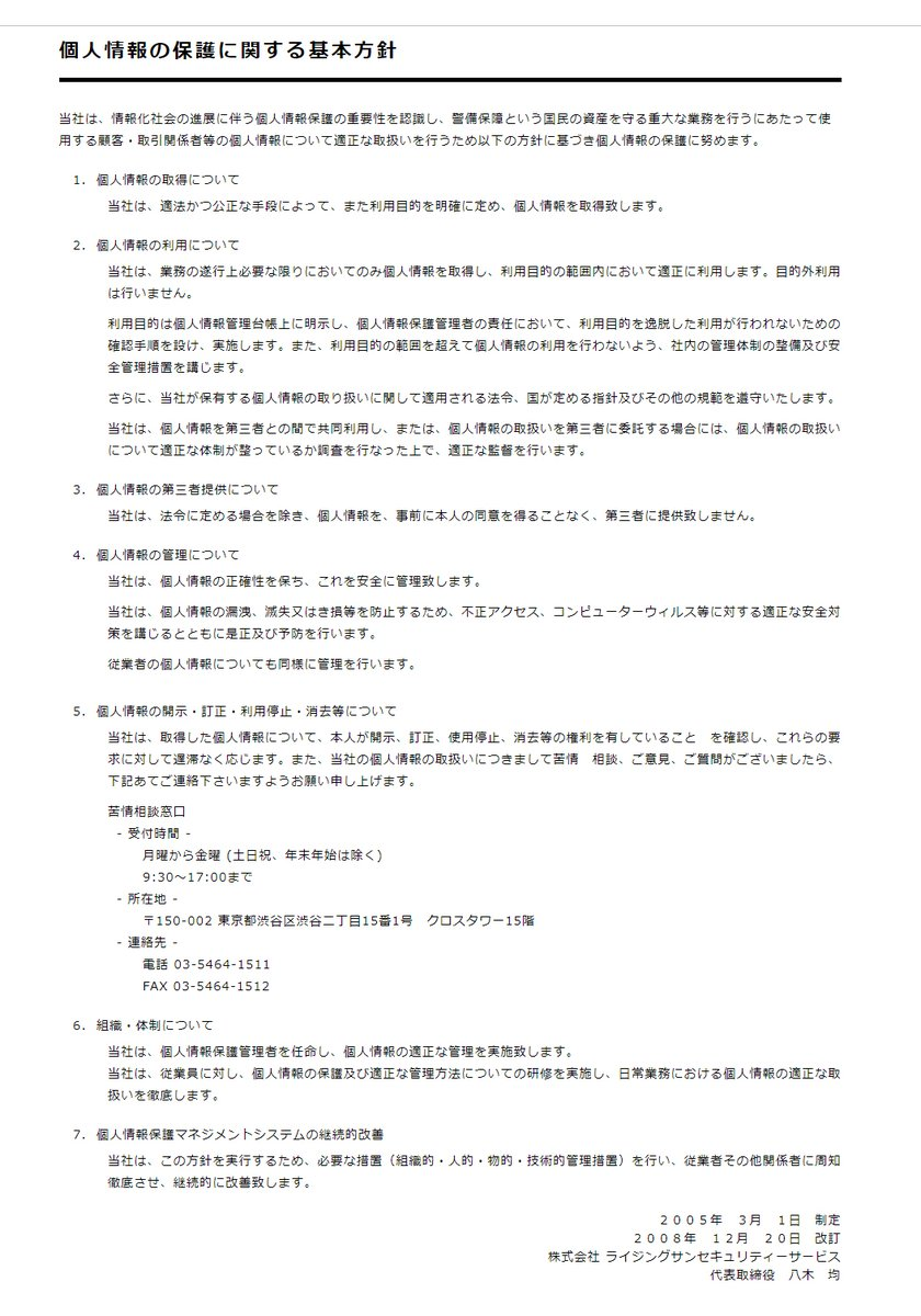Dx-u12pU8AAQHo4.jpg